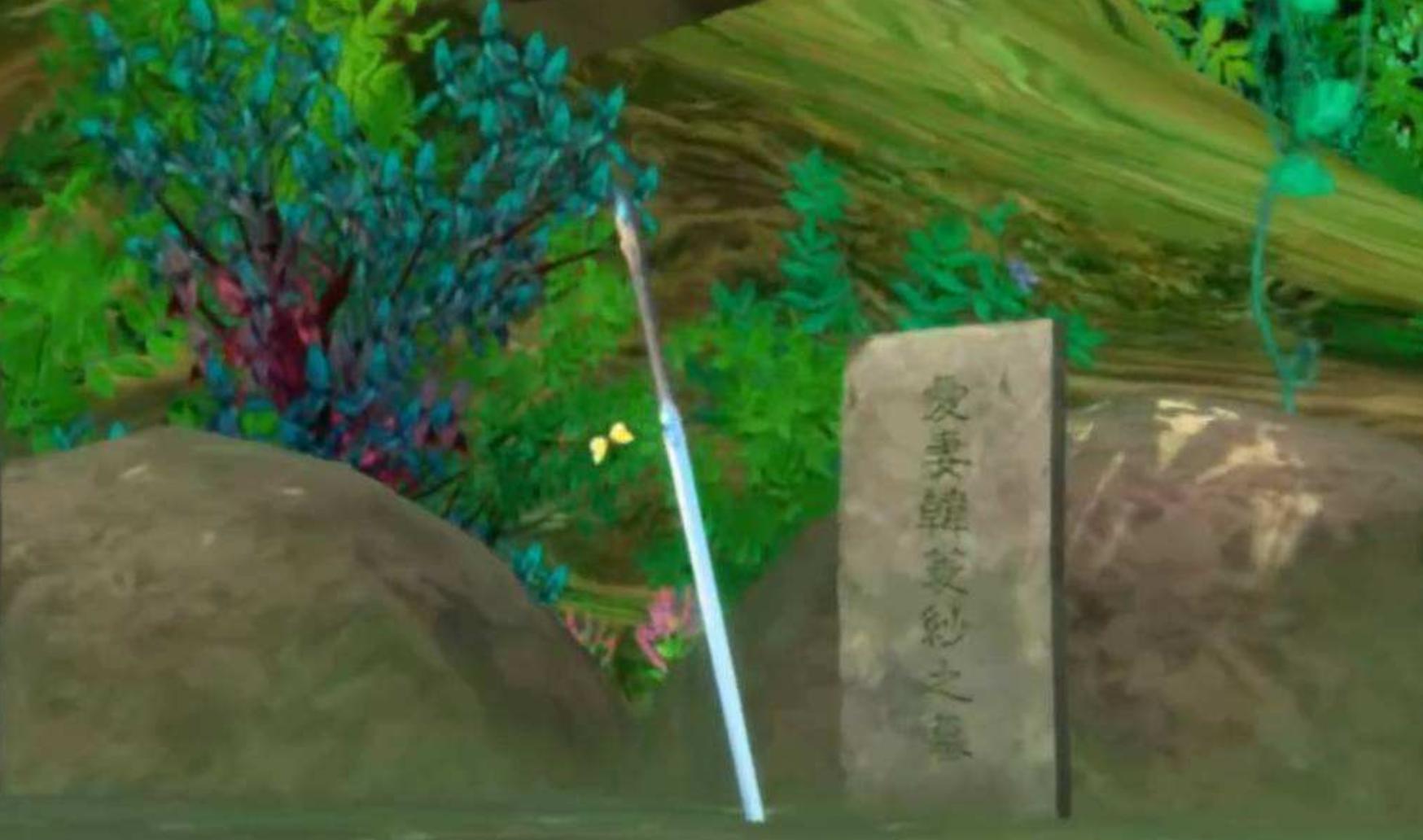 菱纱-墓碑.png
